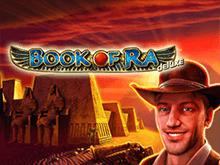 Автоматы Book Of Ra Deluxe Вулкан