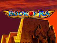 Автоматы Book Of Ra Вулкан