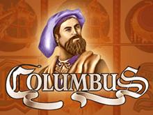В казино Вулкан слоты Columbus