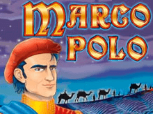 Автоматы Marco Polo в Вулкан