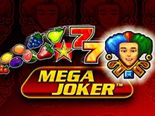 В клуб Вулкан слот Mega Joker