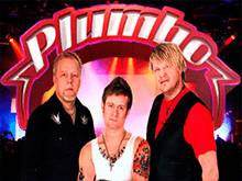 Аппараты Plumbo в клубе Вулкан