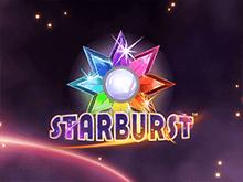 В клубе Вулкан слоты Starburst