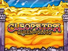 Игра онлайн Клеопатра Королева Слотов