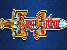Король Артур в онлайн-казино
