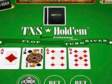 Игровой автомат TXS Holdem Pro Series